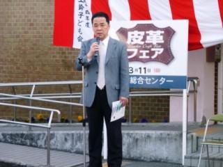開会の挨拶を述べる竹中隆一市議会議員