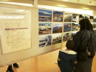 東日本大震災支援活動記録写真も展示