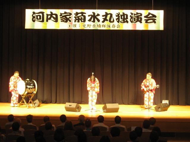 河内家菊水丸の画像 p1_29